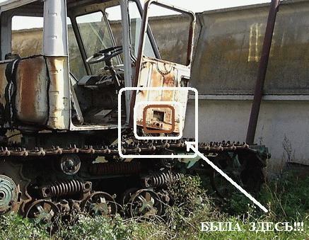 Кабины трактора МТЗ. - traktoramtz.ru